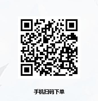 官方:粒倍营唯一购买入口!!!插图(2)