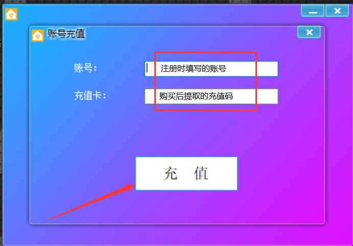 粒倍营软件自助购买插图(9)